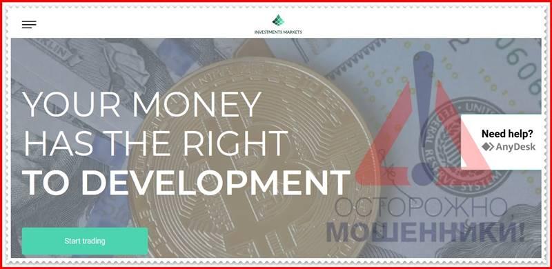 [Мошеннический сайт] investment-marketss.com – Отзывы, развод? Компания Investment Marketss мошенники!