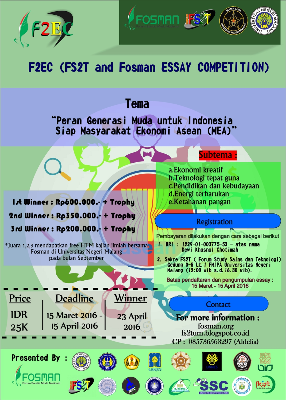 european essay competition The delegation of the european union to nigeria and ecowas in collaboration with the federal ministry of education and daily trust are organising an essay competition.