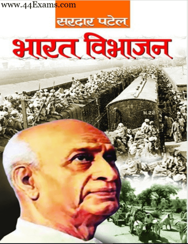 Partition-of-India-Sardar-Patel-by-Dr.-Prabha-Chopra-For-All-Competitive-Exam-Hindi-PDF-Book