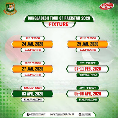 Bangladesh-Vs-Pakistan-Test-ODI-T20-Series-2020-Match-Schedule