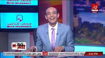 برنامج خط احمرحلقة 17-3-2017  مع محمد موسى