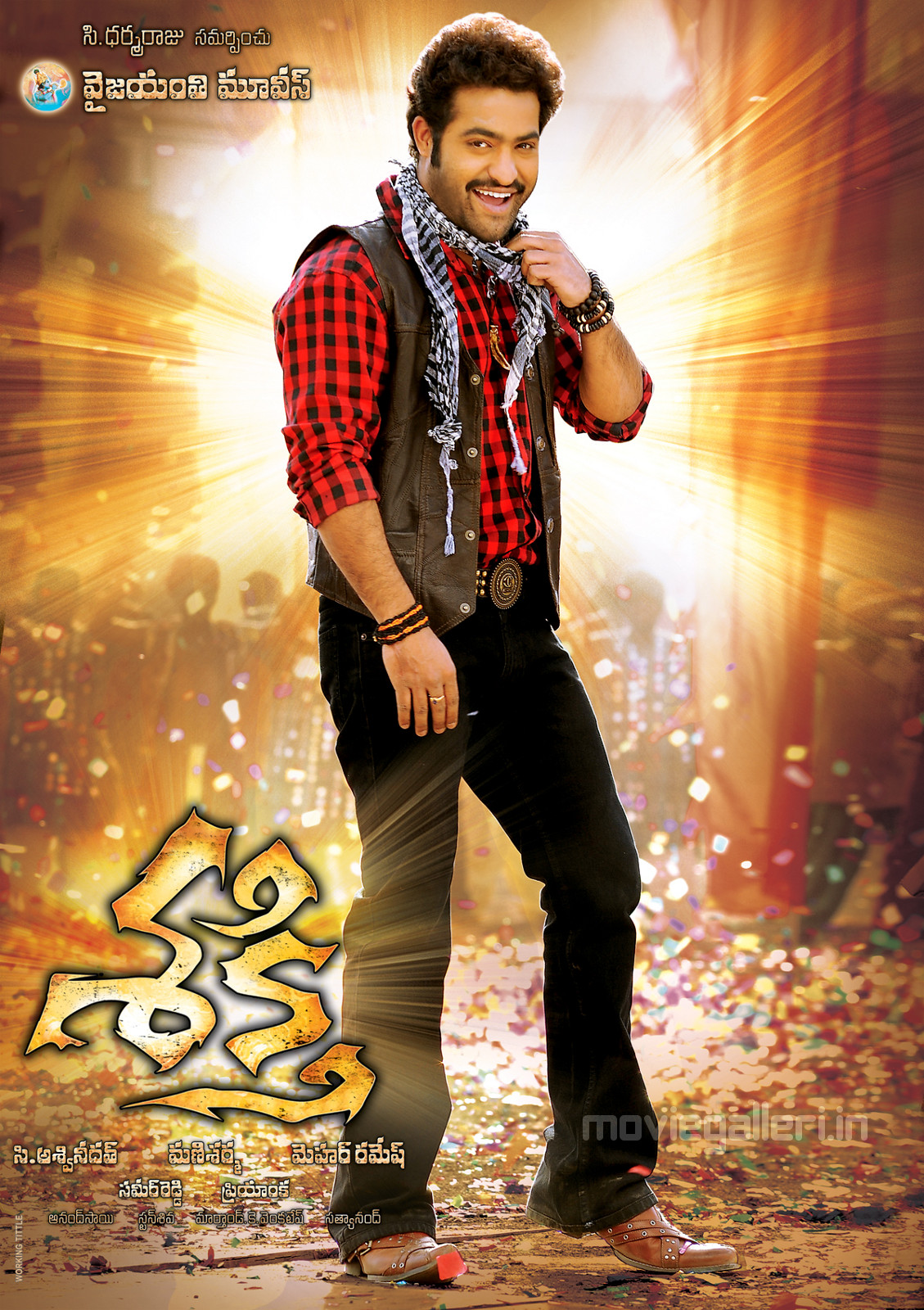 sr ntr super hit mp3 songs free download