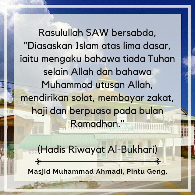 MMA - 06 Ramadhan