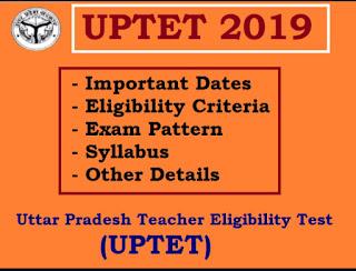 UPTET New Exam Date 2019