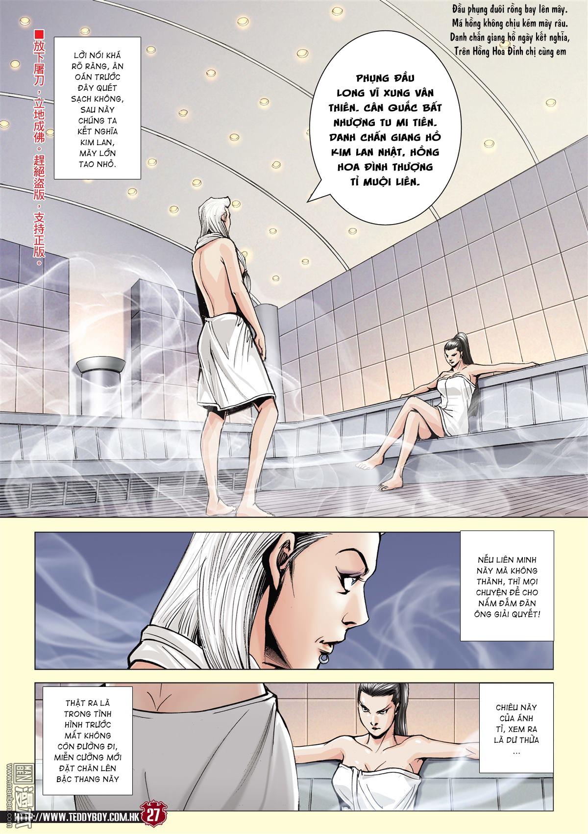 Người Trong Giang Hồ chapter 2059: gà rừng và đinh dao trang 24