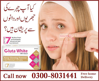 Image result for anti acne glutathione pills in islamabad