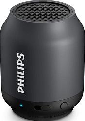 Top 10 Best Bluetooth Speaker under 2000 Rs. In India in 2020|Philips BT50B Portable Wireless Bluetooth Speaker