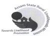 Assam-Recruitment