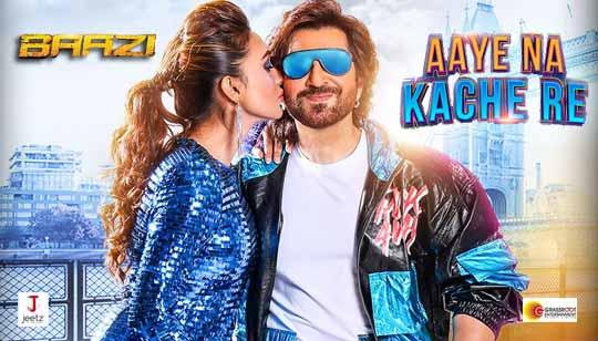 Aaye Na Kache Re Lyrics from Baazi Bengali Movie