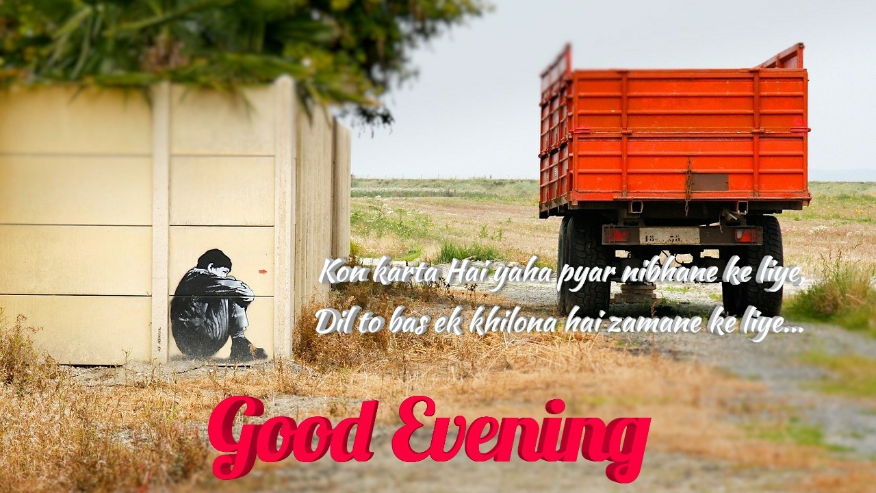 Good evening sad wallpaper with shayari hindi