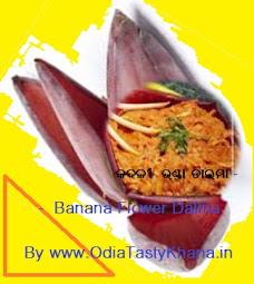 By www.OdiaTastyKhana.in