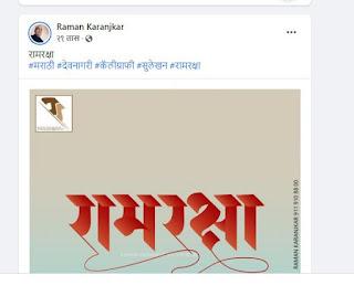 फेसबुक फोटो डाउनलोड कसे करायचे [How to download facebook photos Information Marathi]