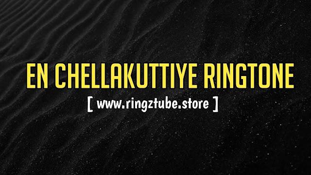 En Chellakuttiye Ringtone Download
