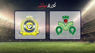 مشاهدة مباراة ذوب آهن اصفهان والنصر بث مباشر 29-05-2019 دوري أبطال آسيا