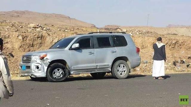 شاهد  مقتل علي عبد الله صالح على يد الحوثيين