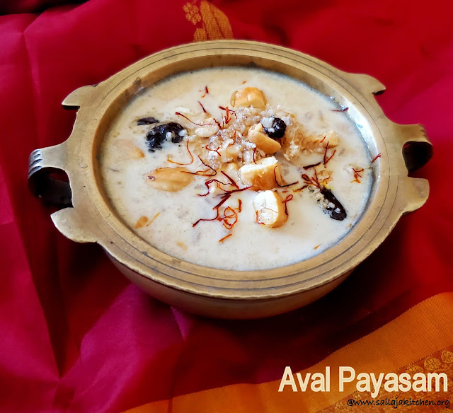 images of Aval Payasam / Poha Kheer / Rice Flakes Payasam / Payasam Recipes