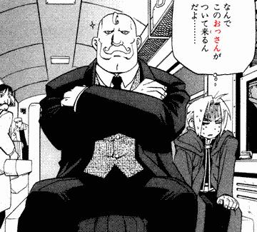 なんでこのおっさんがついて来るんだよ……… transcript of manga 鋼の錬金術師