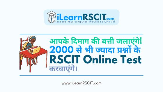 Rscit Model Test Paper In Hindi, Online Rscit Test, Rscit Online Exam, Rscit Online Test In Hindi, Rscit Online Test In Hindi 2021, Rscit Online Test In Powerpoint, Rscit Online Mock Test In Hindi, Rscit Mock Test In Hindi, Rkcl Mock Test, Rscit Online Test Ilearnrscit, Rscit Online Test Ms Word, Ilearnrscit Rscit Online Test, Rscit Mock Test In Hindi 2021,