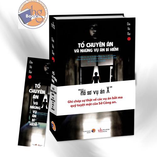 Truyện audio trinh thám, linh dị: Tổ Chuyên Án Và Những Vụ Án Bí Hiểm- Cầu Vô Dục (Update vụ án thứ 7)