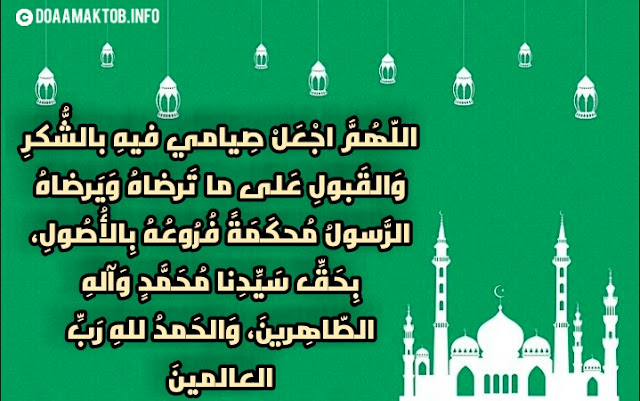 الدعاء شهر رمضان