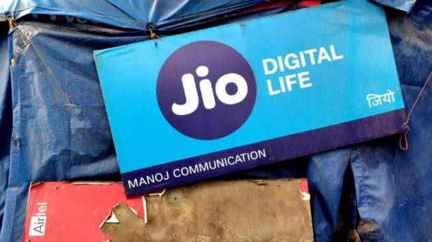 New cheap package for Jio GigaFiber