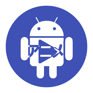 AnimeDLR v4.0.4 Paid APK is Here!