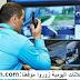 تشغيل 30  مراقب ومراقبة كاميرا حراسة ومراقبة  بمدينة مراكش