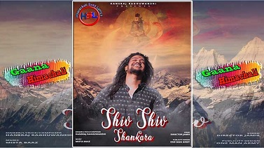 Shiv Shiv Shankara mp3 Song download   Hansraj Raghuwanshi ~ Gaana Himachali