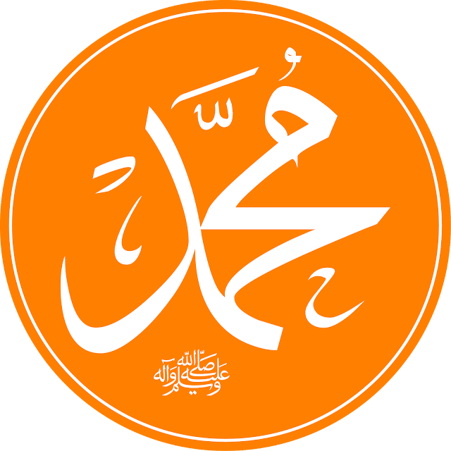 download icon islamic mohammad rasool allah svg eps png psd ai vector color free #logo #islamic #svg #eps #png #psd #ai #vector #color #free #art #vectors #vectorart #icon #logos #icons #arabic #photoshop #illustrator #symbol #design #web #shapes #button #frames #buttons #apps #app #smartphone #network