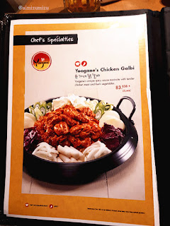 Menu Yoogane Korean Food Jakarta