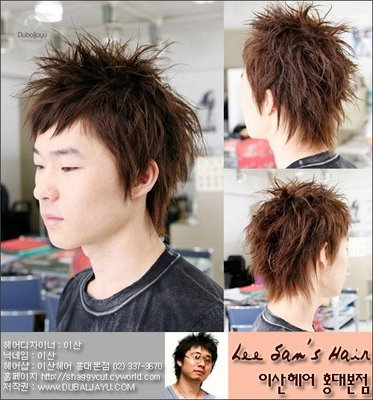 Pleasant Korean Male Hairstyles Pictures Hairstyle Hairstyles For Men Maxibearus