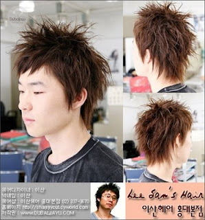 Korean Male Hairstyles Pictures - Men hairstyle Ideas