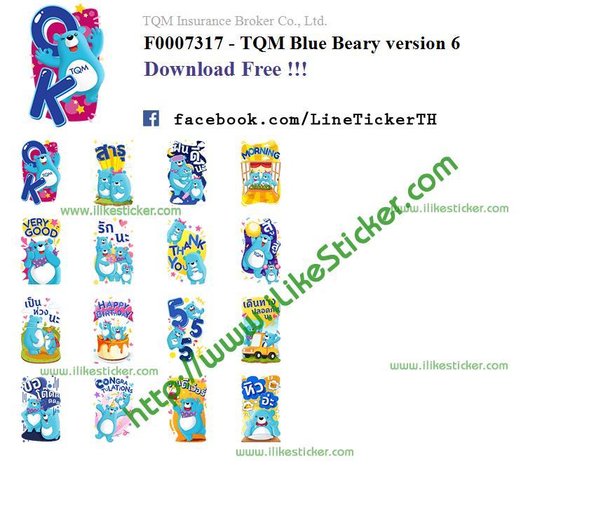 TQM Blue Beary version 6