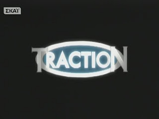 traction-epeisodio-28-5-2017