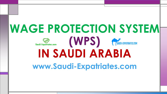 WAGE PROTECTION SYSTEM SAUDI ARABIA