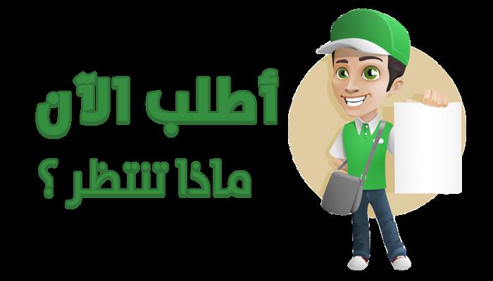 متجر خدمة لي | لبيع الخدمات Freelancer
