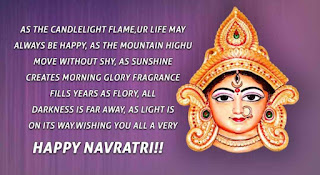 navratri greeting card wishes