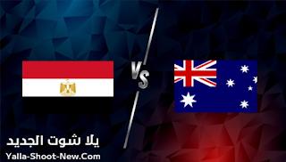 مشاهدة مباراة أستراليا ومصر بث مباشر يلا شوت اليوم 28-07-2021 في الألعاب الأولمبية 2020