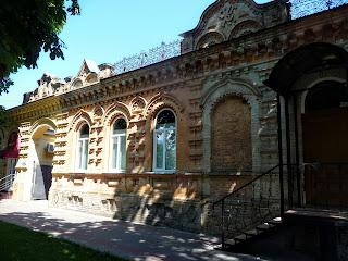 Черкаси. Хрещатик, 189-193. Комплекс Школьникова