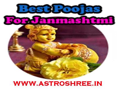 prayers for krishn janmashtmi