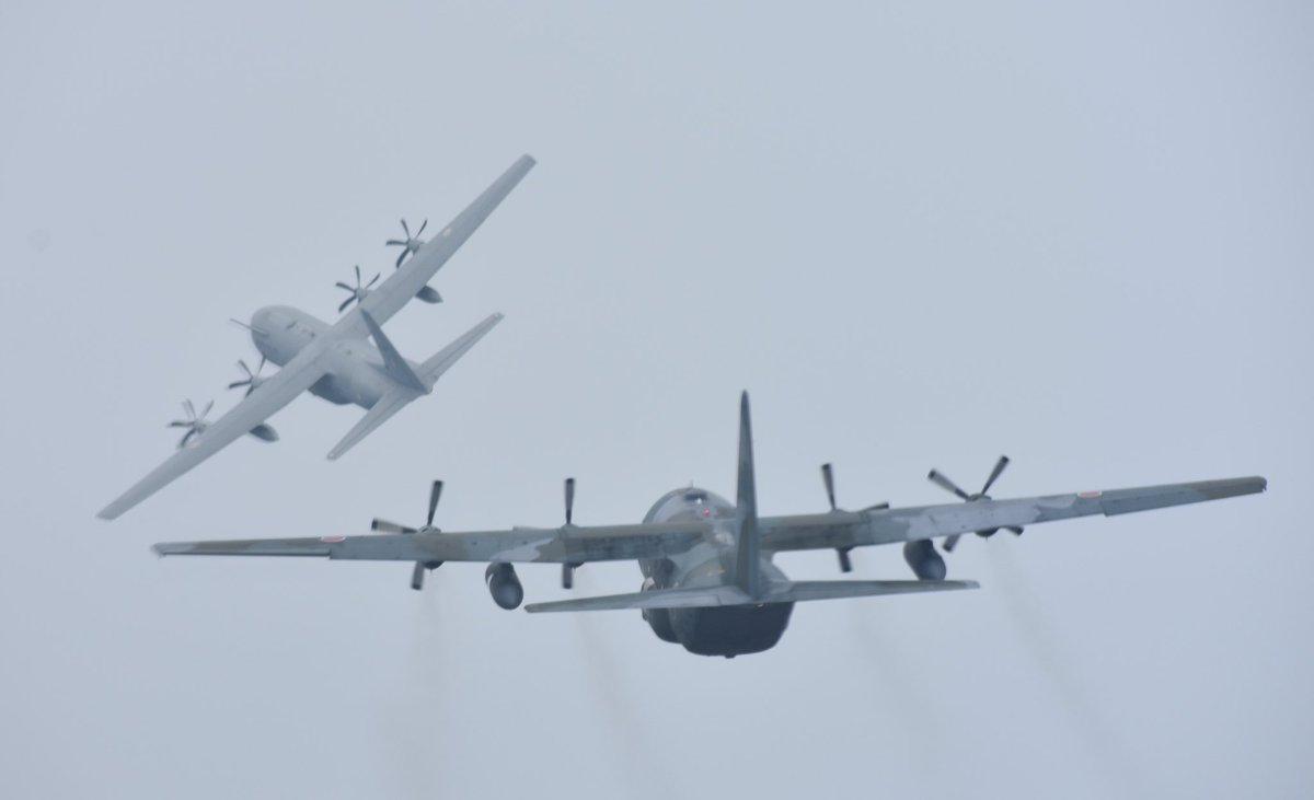 JpnIndc-130.jpg