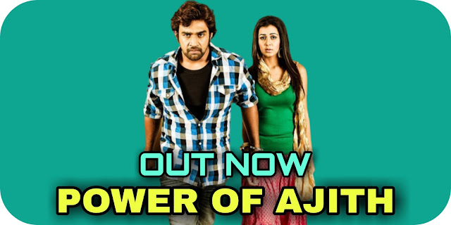 Power Of Ajith (Ajith) Hindi Dubbed Full Movie Out Now