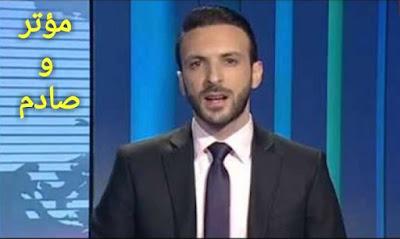 إعلامي لبناني يستقيل