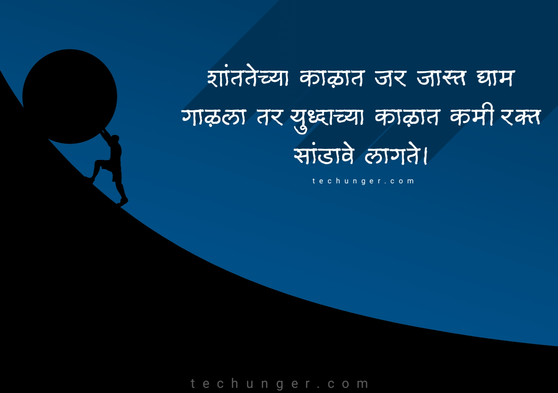 अस्सल मराठी सुविचार 2021 , marathi suvichar quotes 2021