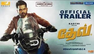 Dev [Tamil] – Official Trailer | Karthi, Rakul Preet Singh | Harris Jayaraj | Rajath Ravishankar