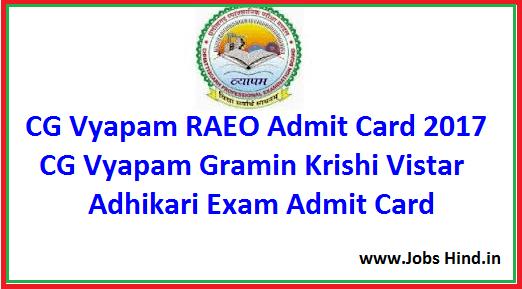 CG Vyapam RAEO Admit Card 2017