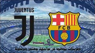 برشلونة,يوفنتوس,برشلونة يوفنتوس,تقرير برشلونة يوفنتوس,مواجهة برشلونة beinsport,بي ان سبورت برشلونة يوفنتوس,beinsport برشلونة يوفنتوس,ماسكيرانو برشلونة يوفنتوس,انريكي برشلونة و يوفنتوس,حسين ياسين يوفنتوس برشلونة,تصريح انريكي يوفنتوس,تقرير برشلونة,نيدفيد,مؤتمر صحفي برشلونة,مباراة برشلونة,تقرير بي ان سبورت برشلونة,تقرير beinsport برشلونة,ريال مدريد وبرشلونة,برشلونة يفاجئ الجميع,صفقات برشلونة,حسين ياسين برشلونة,صفقة جديدة لبرشلونة,اهداف برشلونة اليوم,برشلونة،,فوز برشلونة,مباراه برشلونة اليوم