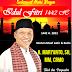 """H. Maryanto. SH.MM.CRMO Mengucapkan, """"Selamat Idul Fitri 1442 H, Mohon Maaf Lahir dan Batin"""""""