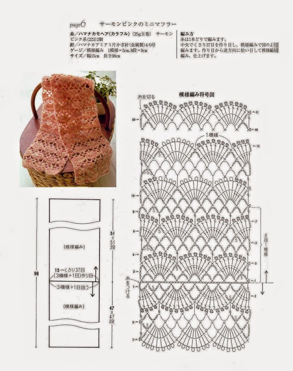 Estola o bufanda tejida con ganchillo - con esquemas | Crochet y Dos ...