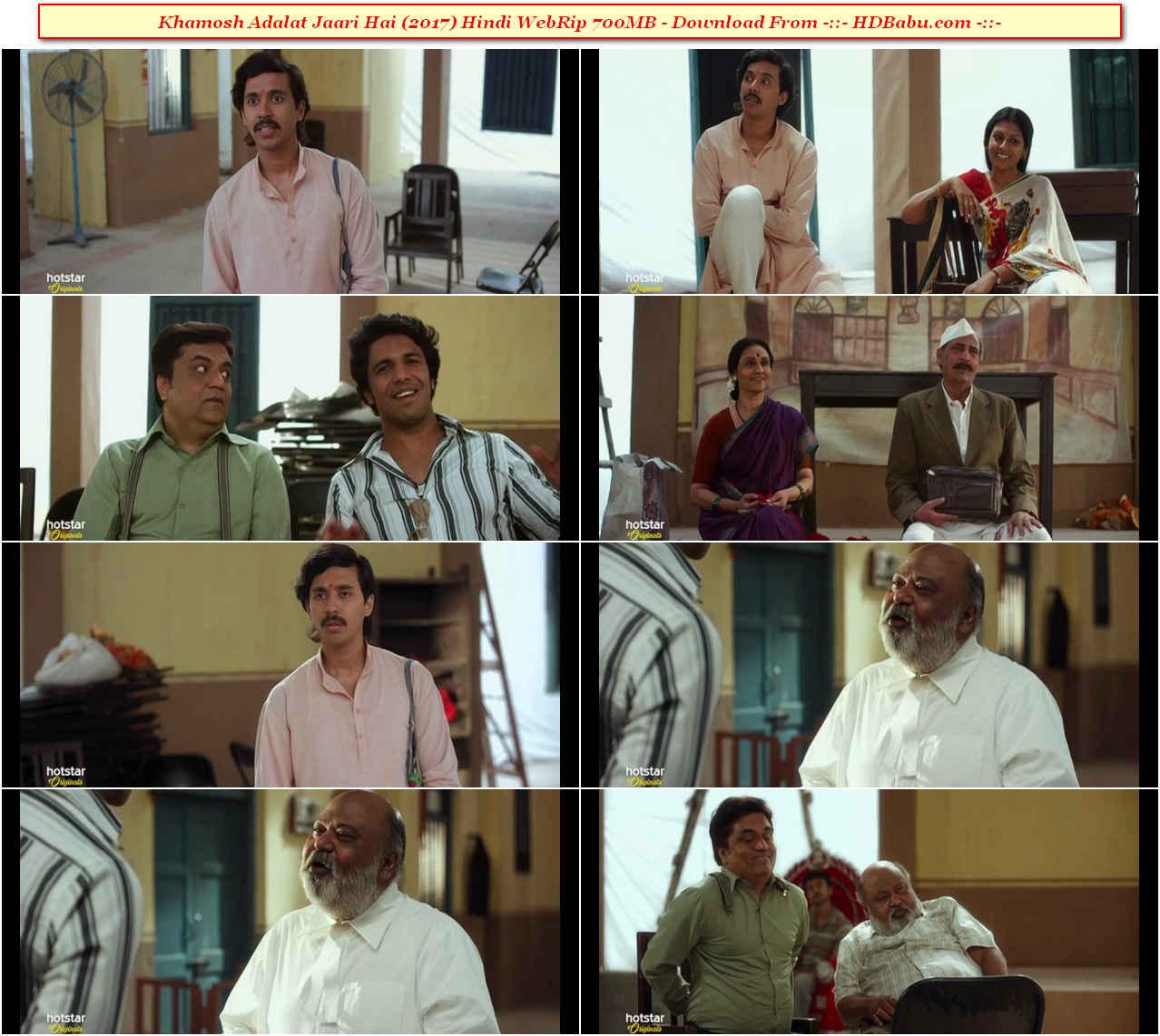 Khamosh Adalat Jaari Hai Full Movie Download